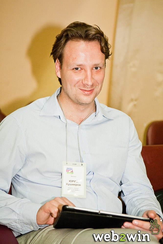 Перед докладом в Екатеринбурге