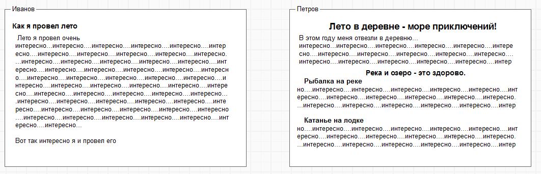 Примеры использование заголовков