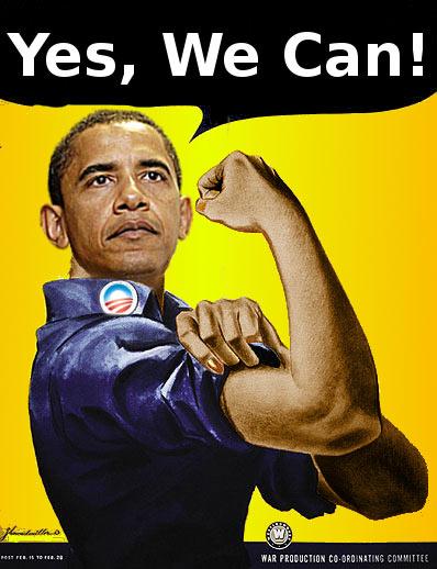 Да, мы сможем!