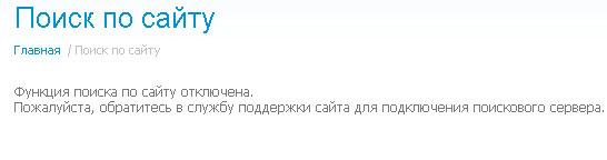 Юзабилити сайта проекра