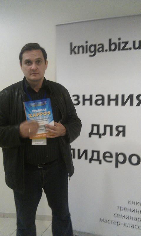 Представитель Книги