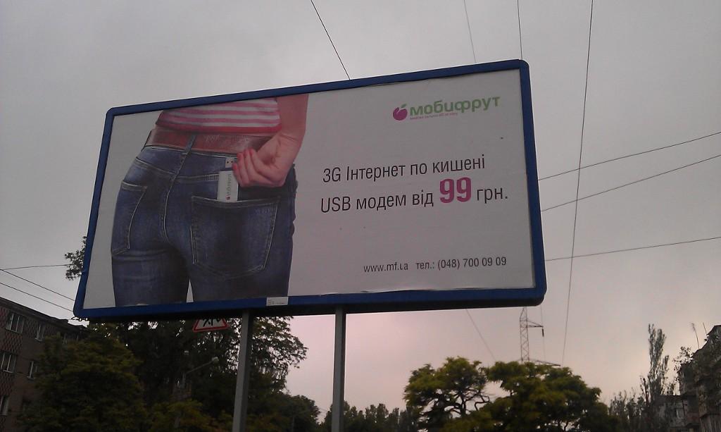 почему у нас плохая реклама
