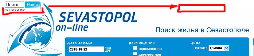 Анализ сайта Севастополь-онлайн