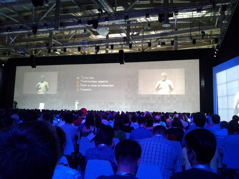 Конференция Яндекса